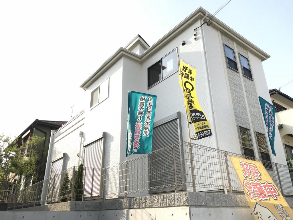f:id:daisukeshima:20180414155225j:plain