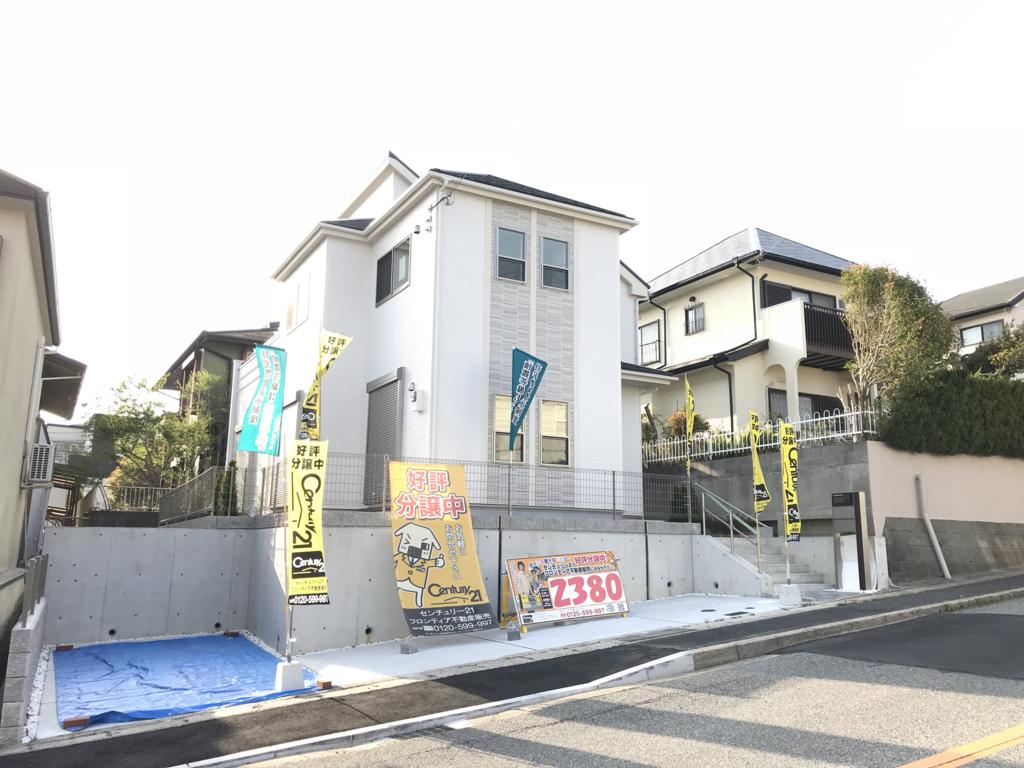 f:id:daisukeshima:20180414155321j:plain