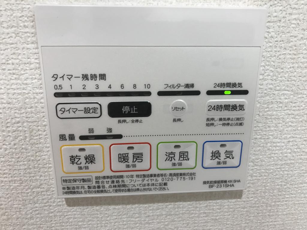 f:id:daisukeshima:20180414161441j:plain