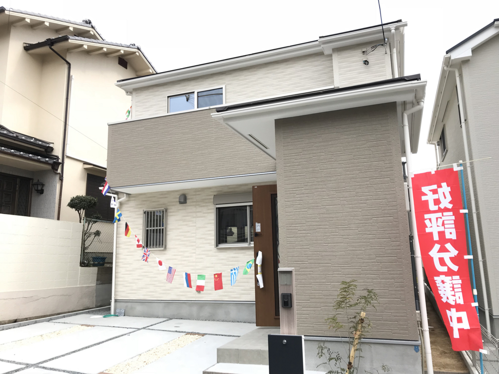 f:id:daisukeshima:20180414170729j:plain