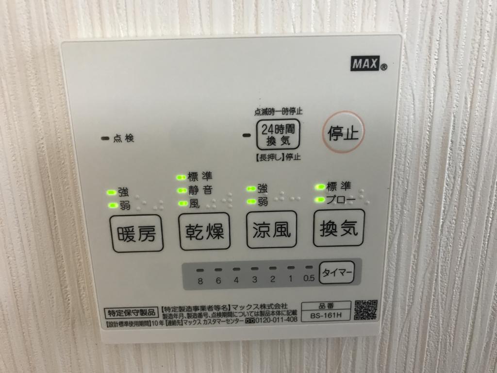 f:id:daisukeshima:20180414172833j:plain