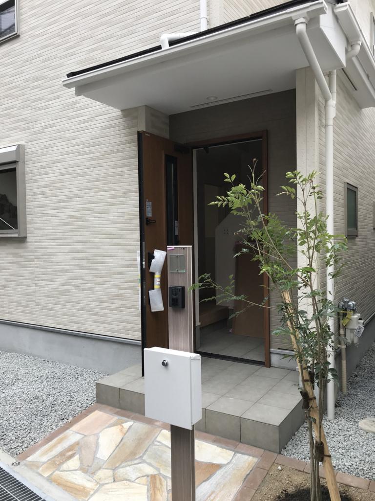 f:id:daisukeshima:20180420181815j:plain