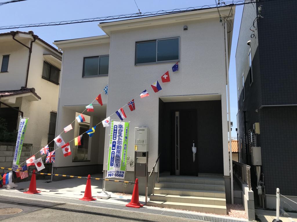 f:id:daisukeshima:20180513150823j:plain