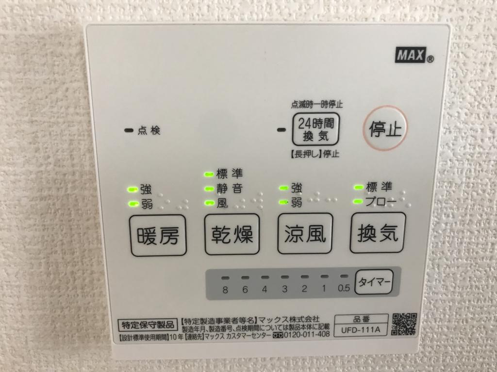 f:id:daisukeshima:20180513153623j:plain