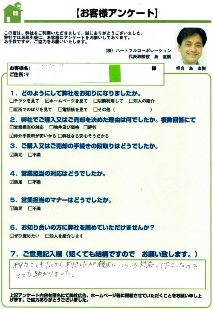 f:id:daisukeshima:20180515165847j:plain
