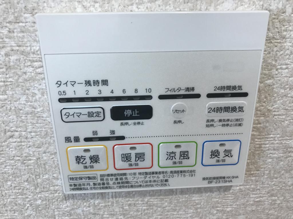f:id:daisukeshima:20180529115429j:plain