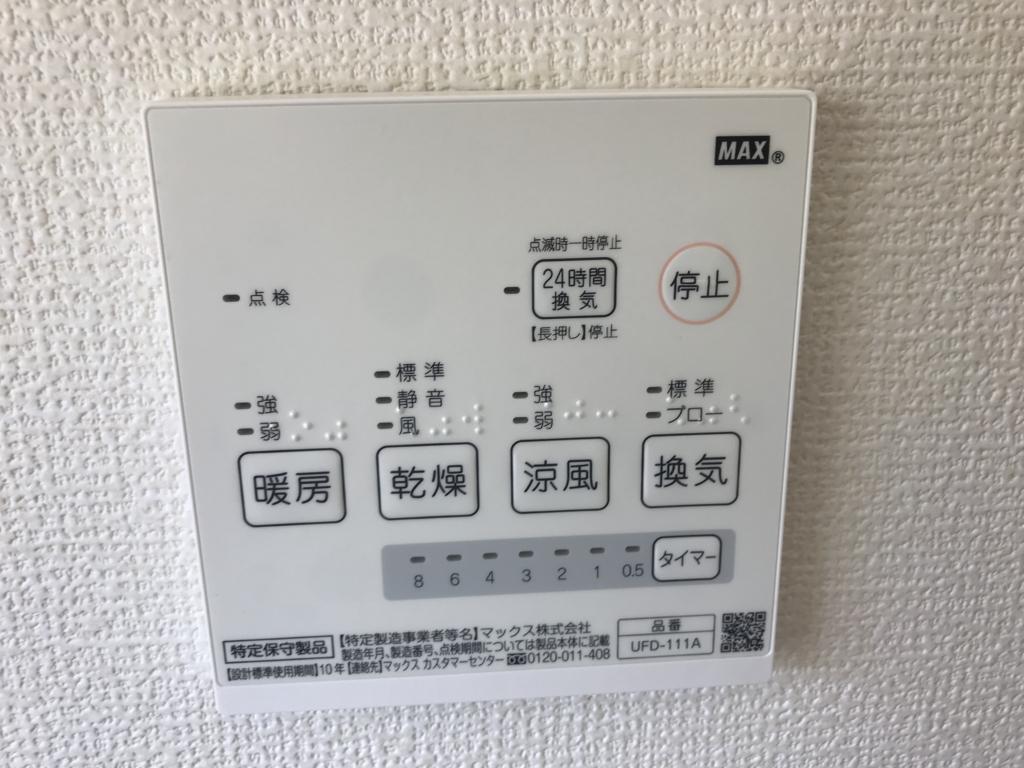 f:id:daisukeshima:20180531181037j:plain