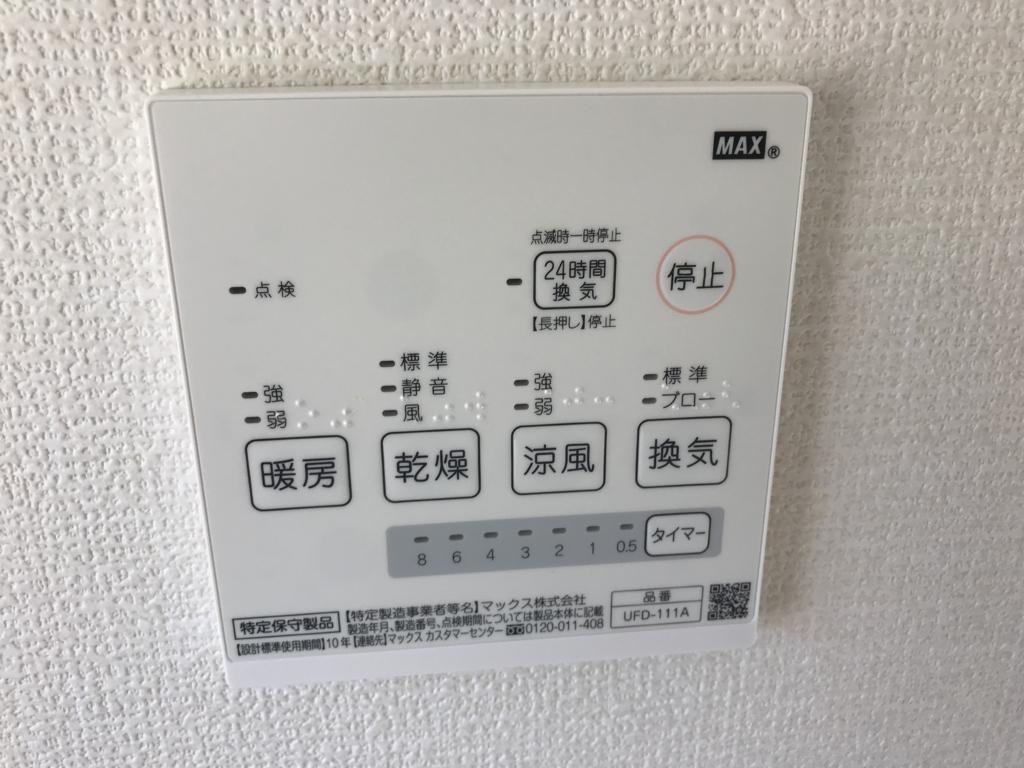 f:id:daisukeshima:20180603105629j:plain