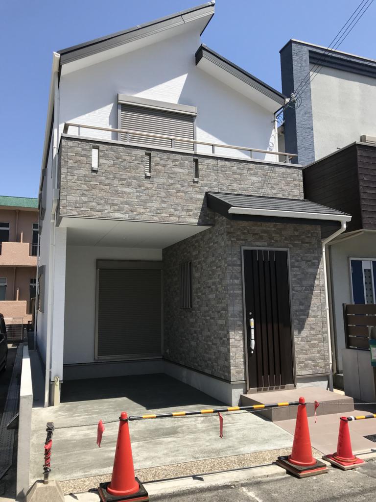 f:id:daisukeshima:20180604135335j:plain