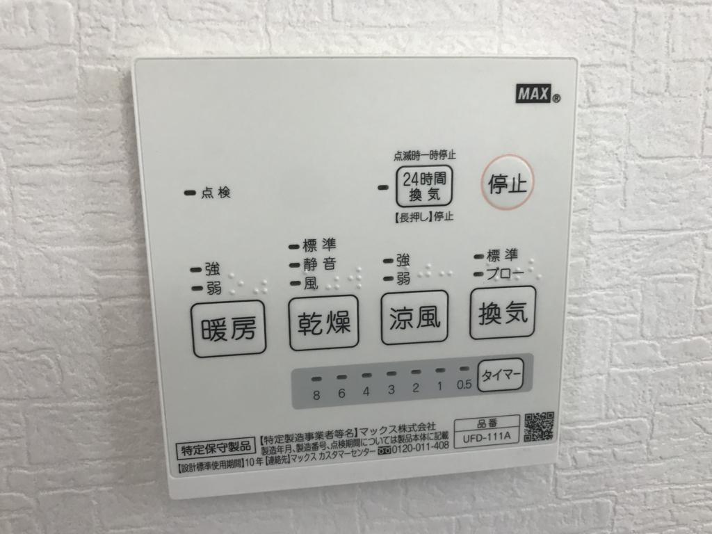 f:id:daisukeshima:20180604141128j:plain