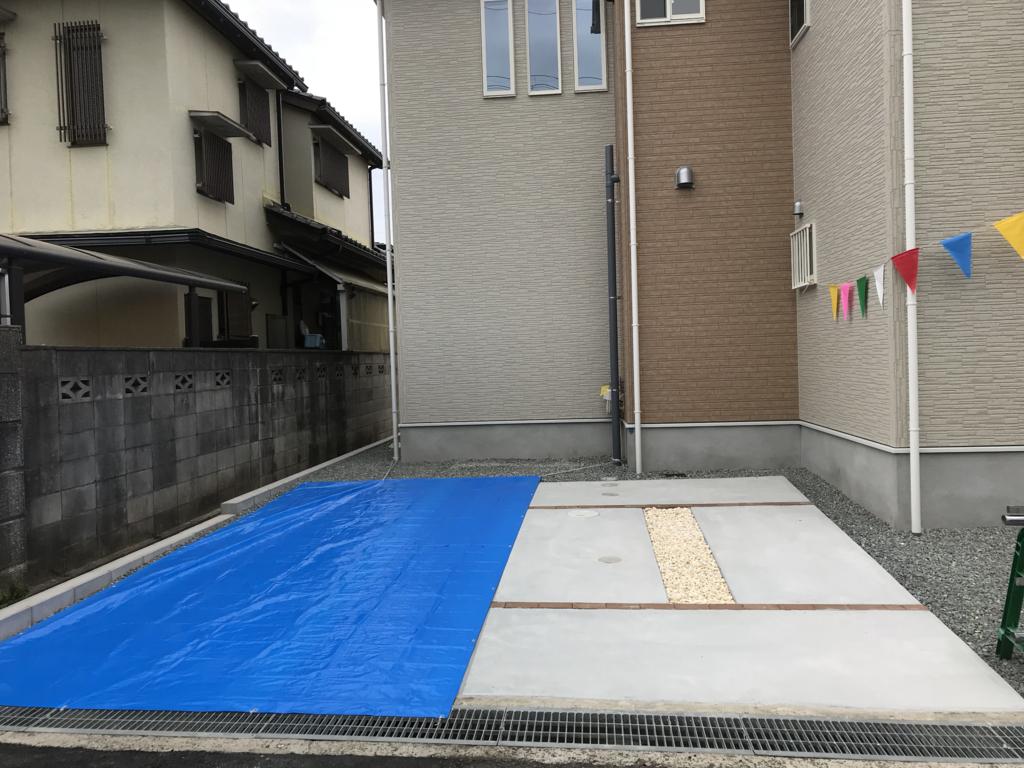 f:id:daisukeshima:20180609145526j:plain