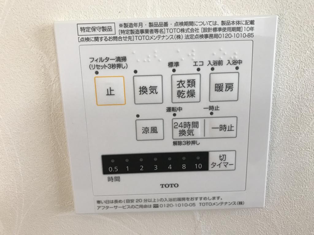 f:id:daisukeshima:20180609150724j:plain