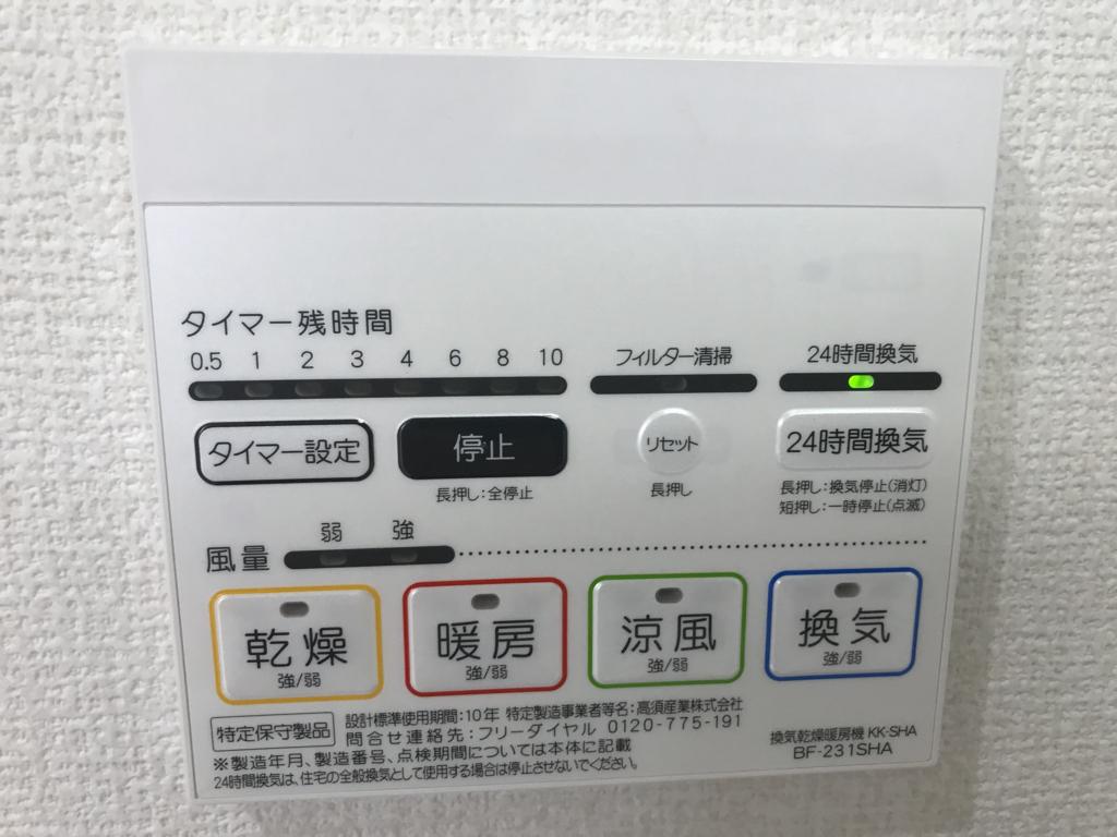 f:id:daisukeshima:20180609164953j:plain