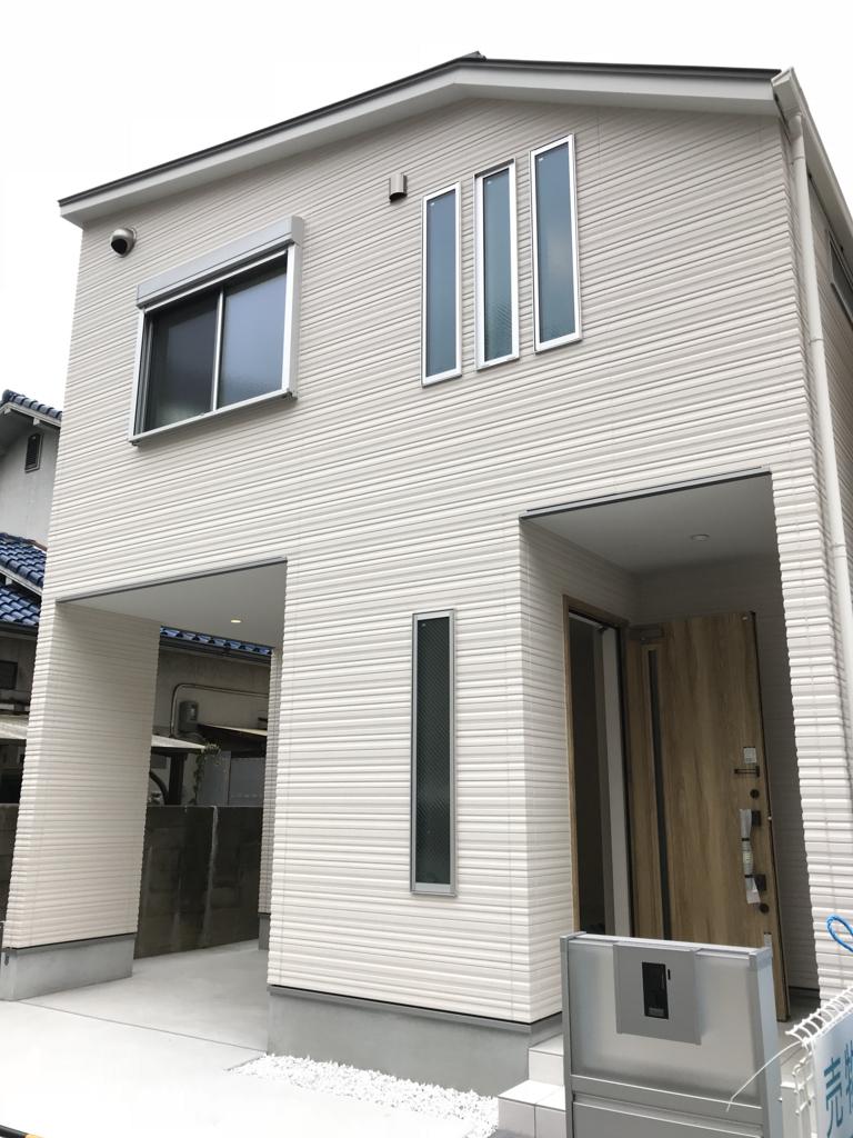 f:id:daisukeshima:20180611165355j:plain