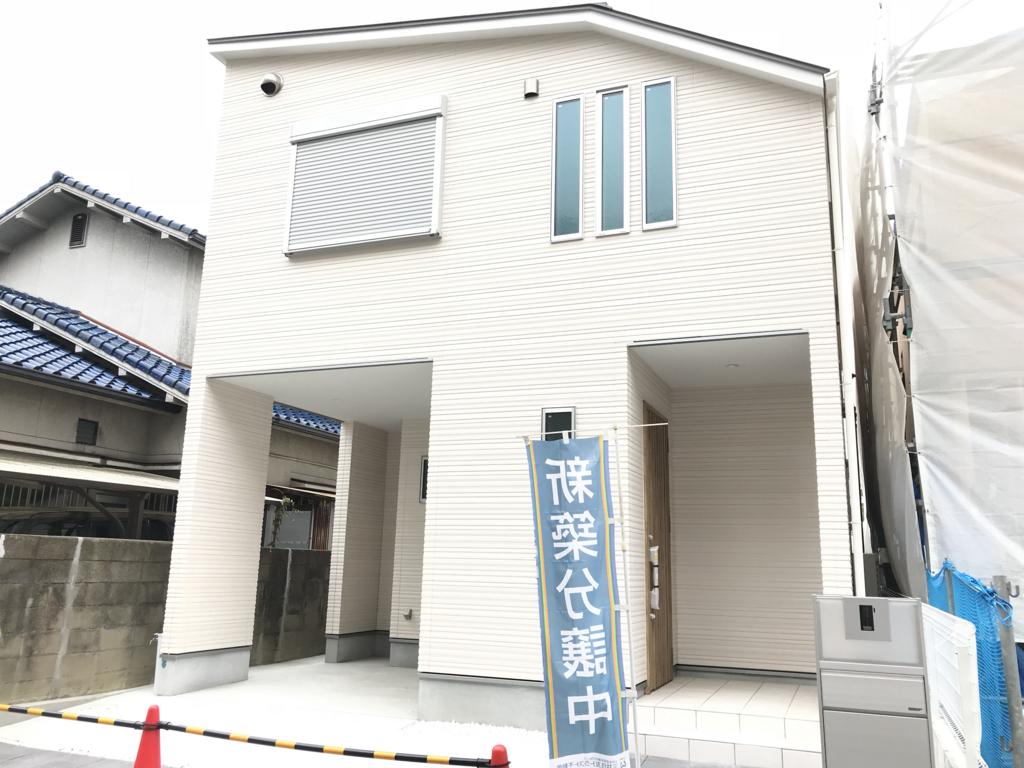 f:id:daisukeshima:20180611165433j:plain