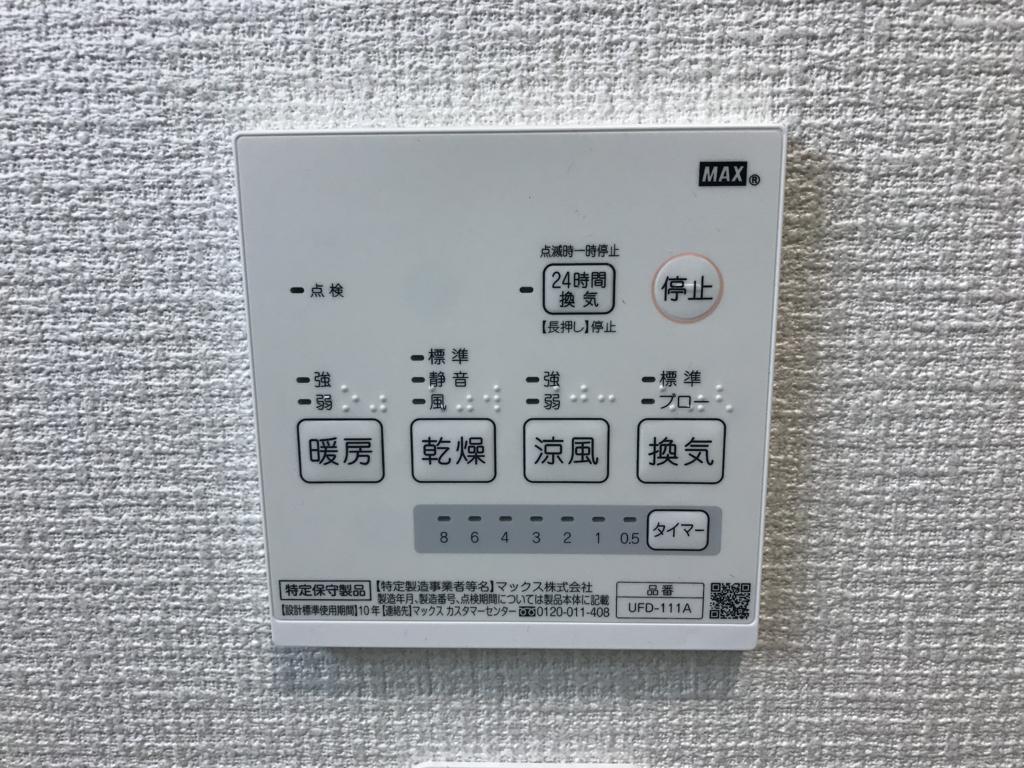f:id:daisukeshima:20180611171406j:plain