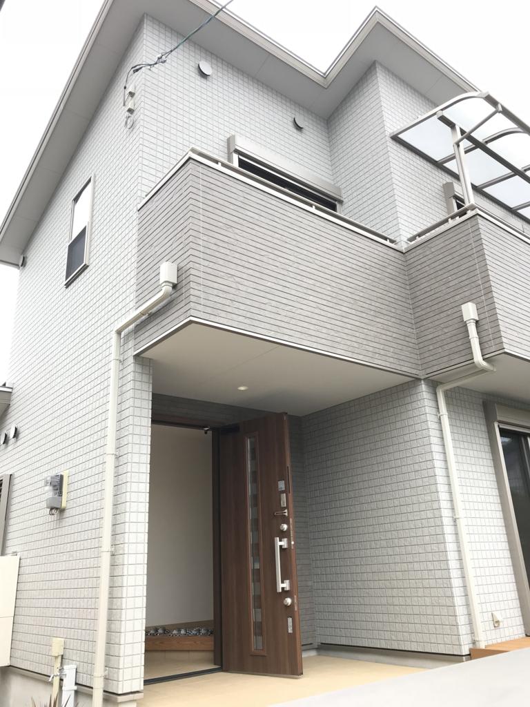 f:id:daisukeshima:20180612105007j:plain