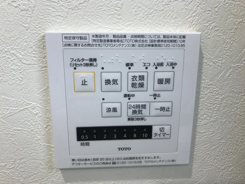 f:id:daisukeshima:20180612153710j:plain