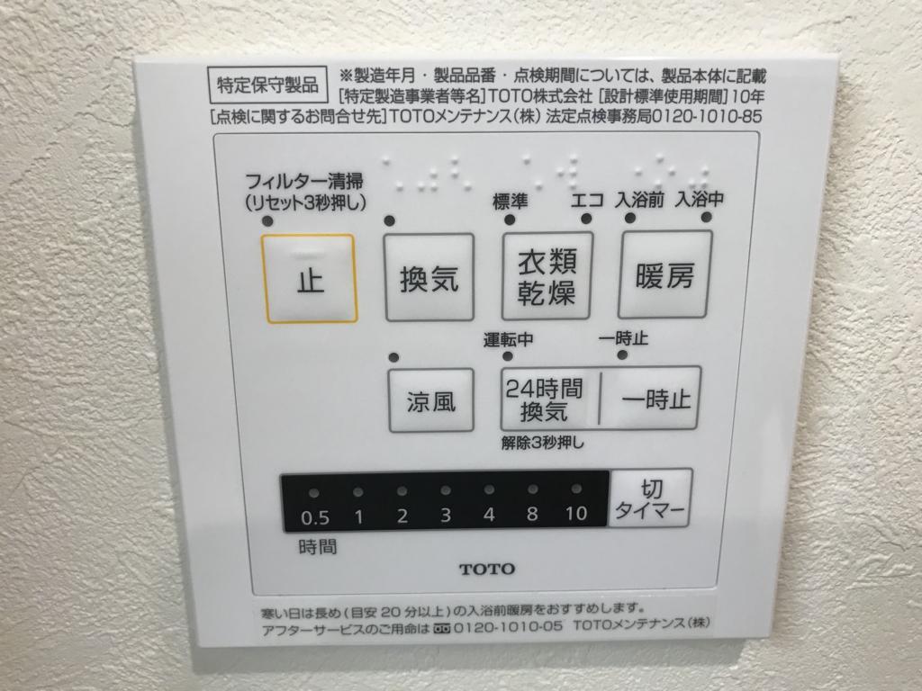 f:id:daisukeshima:20180615162327j:plain