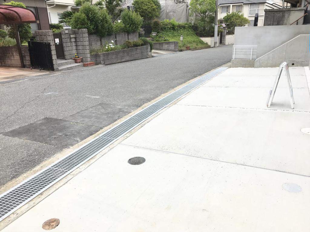 f:id:daisukeshima:20180617155400j:plain