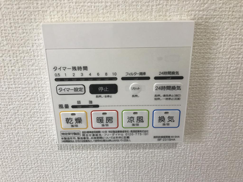 f:id:daisukeshima:20180617161158j:plain