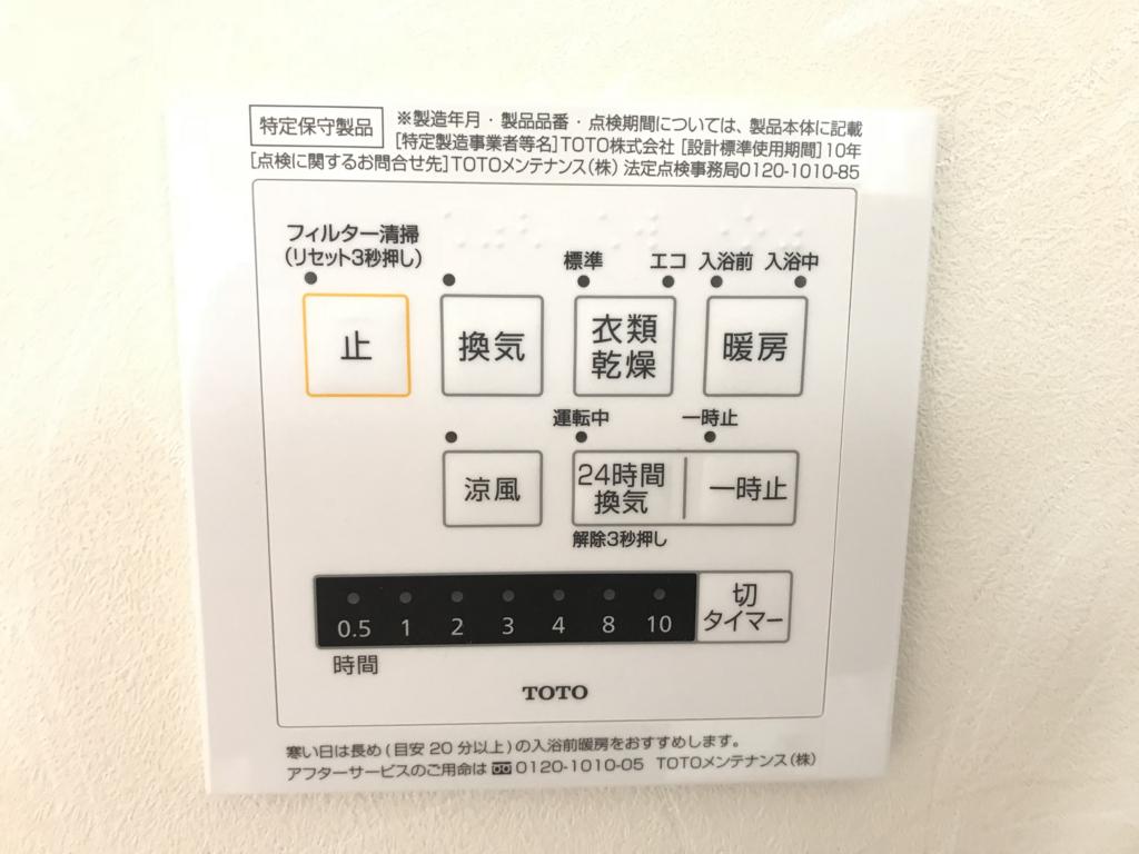 f:id:daisukeshima:20180629164004j:plain