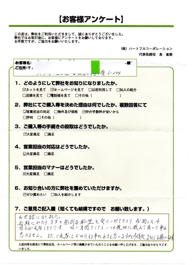 f:id:daisukeshima:20180702170213j:plain