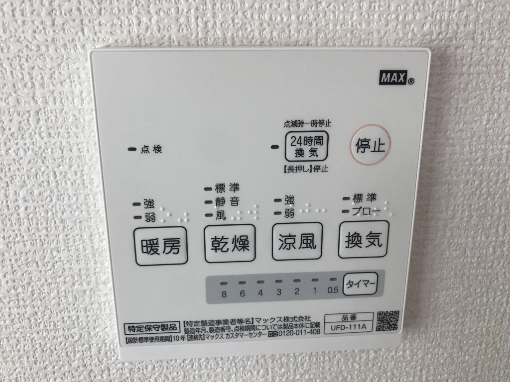 f:id:daisukeshima:20180713152201j:plain