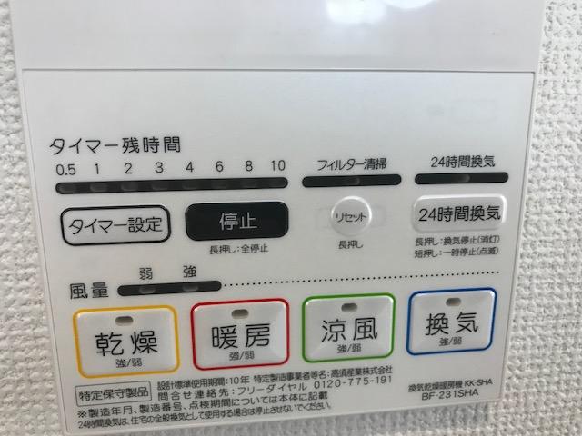 f:id:daisukeshima:20180727114106j:plain