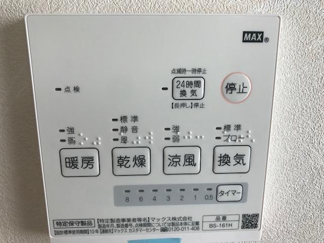 f:id:daisukeshima:20180728164428j:plain
