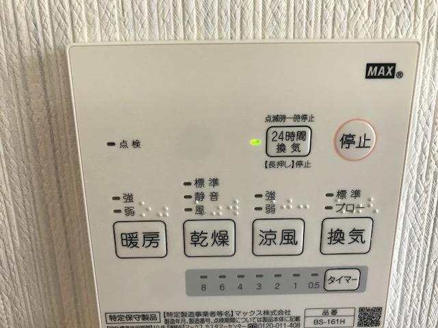 f:id:daisukeshima:20180803163616j:plain