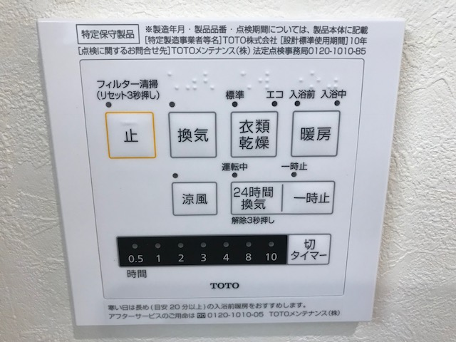 f:id:daisukeshima:20180821095311j:plain