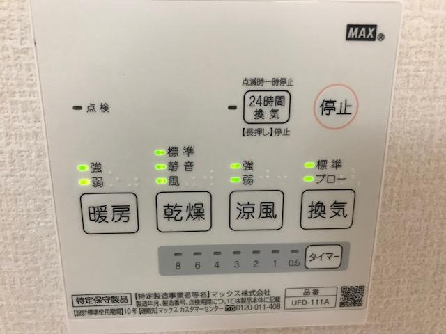 f:id:daisukeshima:20180828155409j:plain