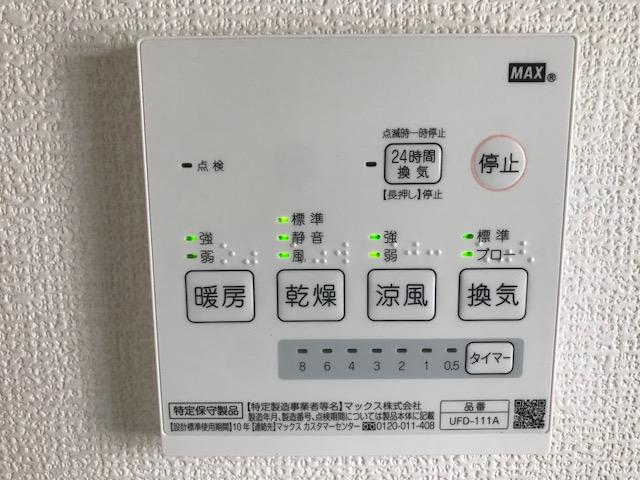 f:id:daisukeshima:20180831165354j:plain