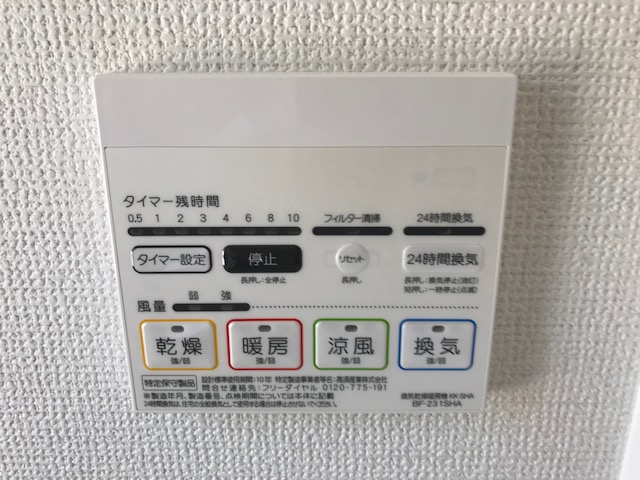 f:id:daisukeshima:20180908173615j:plain