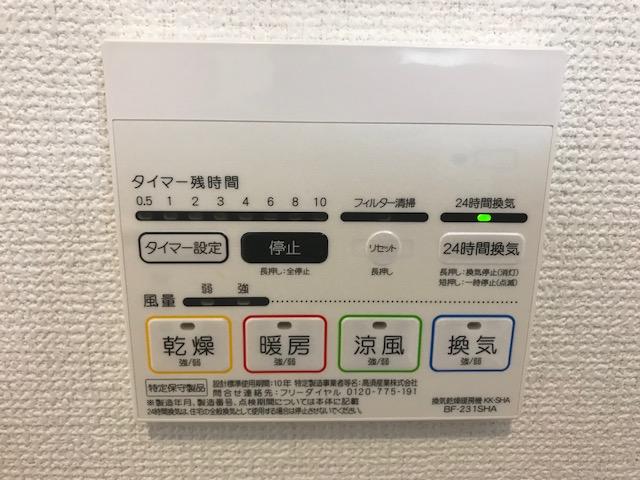 f:id:daisukeshima:20180913163445j:plain
