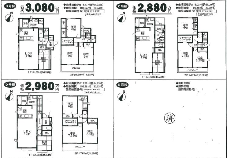 f:id:daisukeshima:20180928095127p:plain
