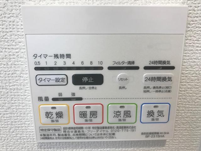 f:id:daisukeshima:20181007133021j:plain