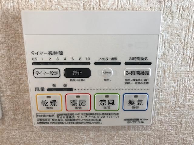f:id:daisukeshima:20181013155401j:plain