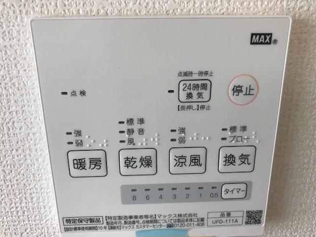 f:id:daisukeshima:20181105144009j:plain