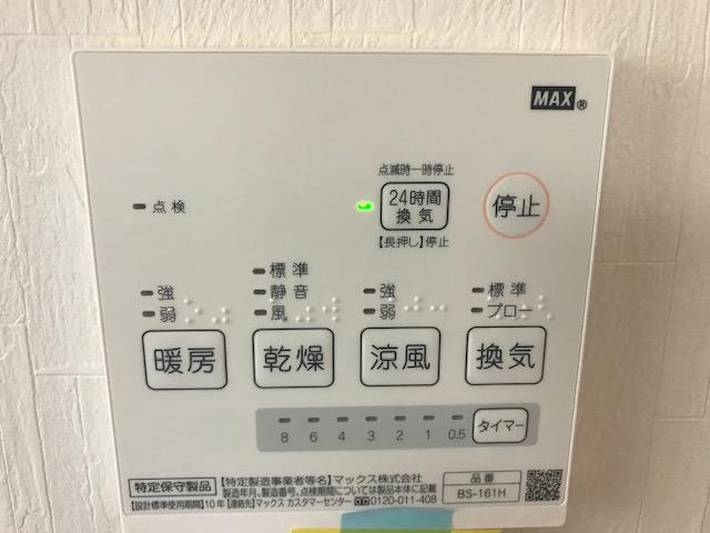 f:id:daisukeshima:20181112155330j:plain