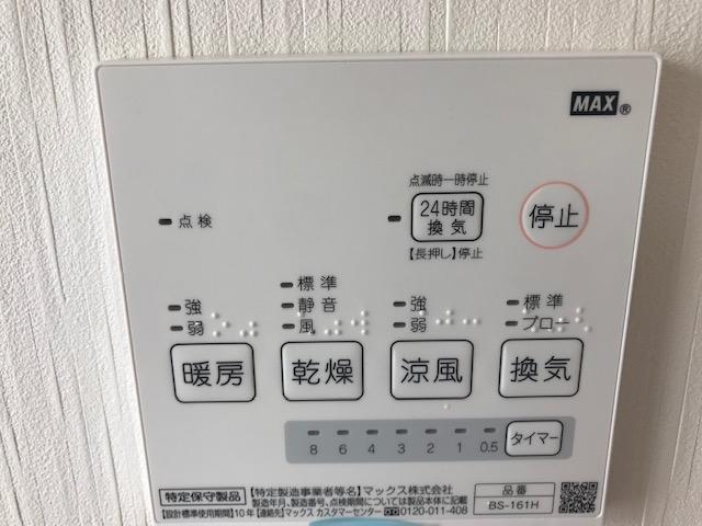f:id:daisukeshima:20181122170931j:plain
