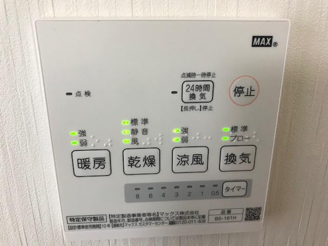 f:id:daisukeshima:20181124153410j:plain