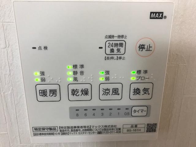 f:id:daisukeshima:20181215110530j:plain