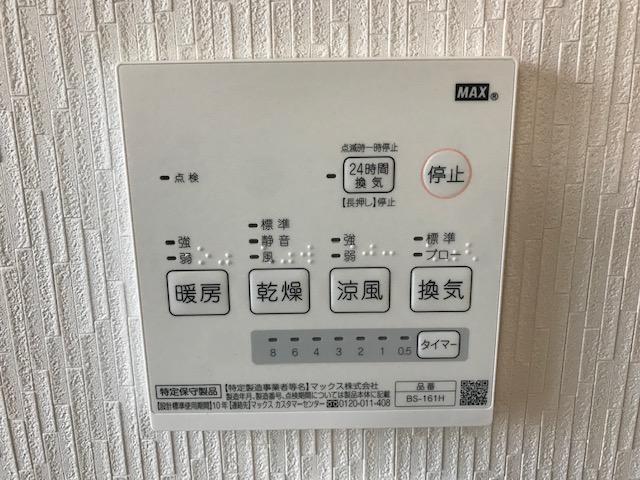 f:id:daisukeshima:20181216162243j:plain