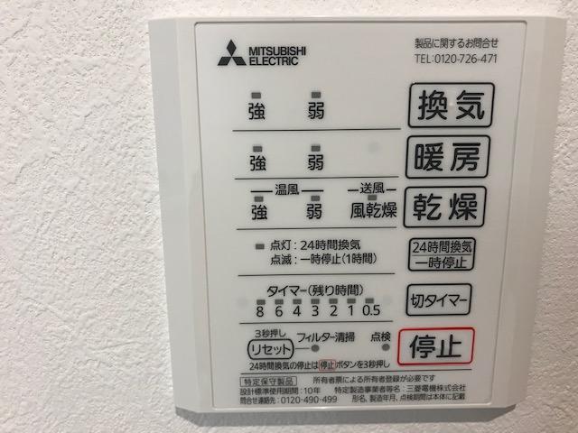 f:id:daisukeshima:20190120093309j:plain