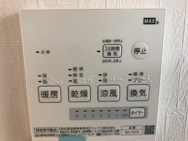 f:id:daisukeshima:20190122134949j:plain