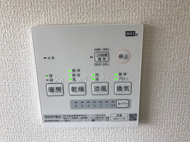 f:id:daisukeshima:20190126140543j:plain