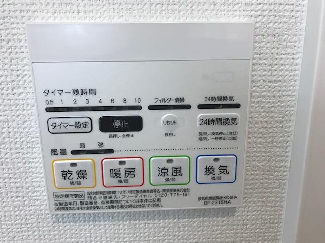 f:id:daisukeshima:20190128144142j:plain