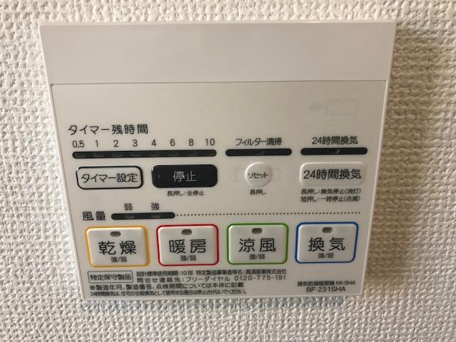 f:id:daisukeshima:20190202163117j:plain